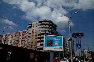 Enlarge both Photo